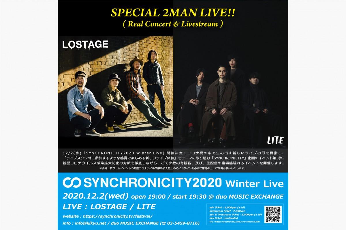 synchro2020wl_flyer_3-2_comp