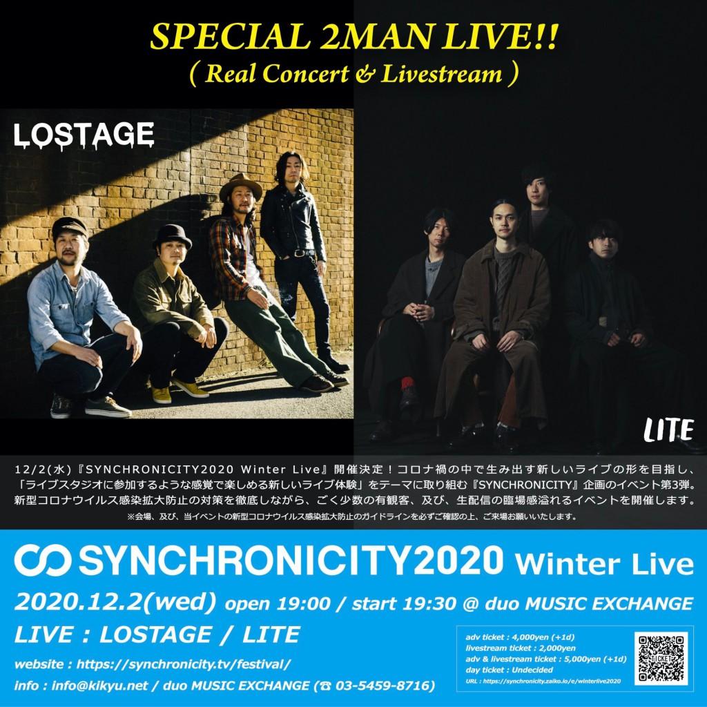 synchro2020wl_flyer_square_comp