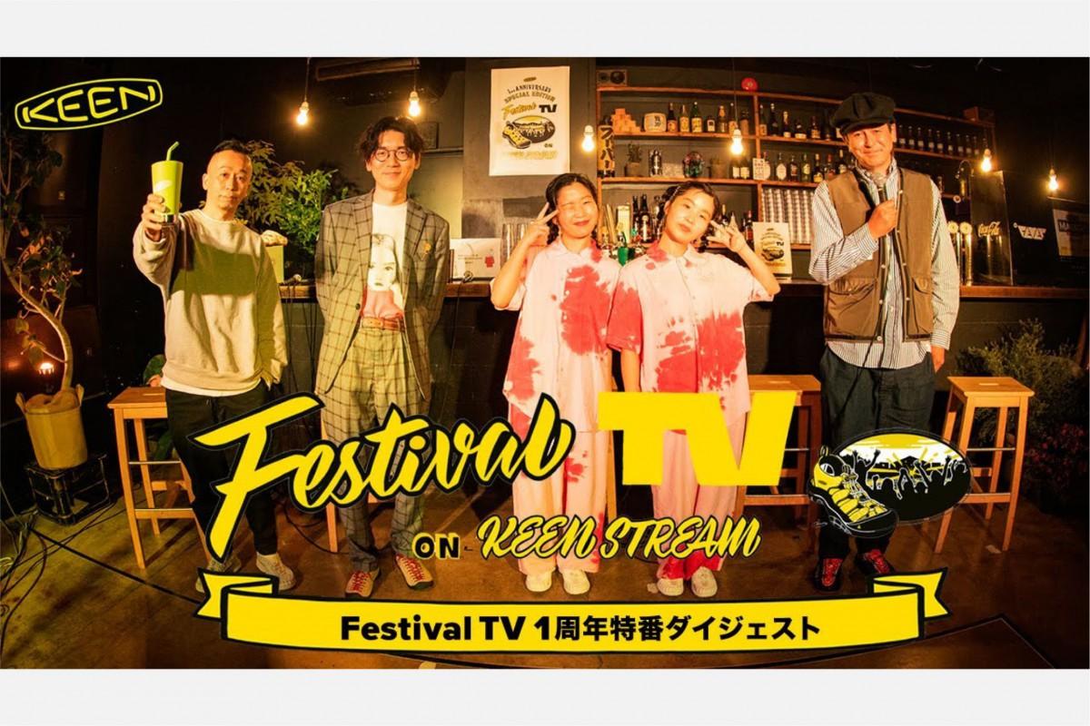 FesTV_DigestMovie_yoko