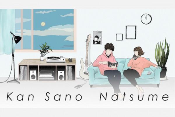 KanSano_Natsume_LyricVideo_thumbnail_yoko