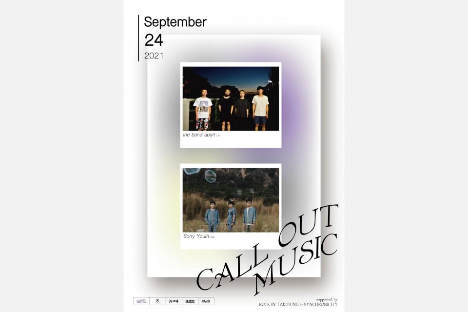 calloutmusic_flyer2_yoko