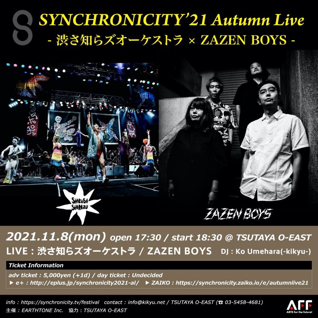 synchro21al_flyer3_comp